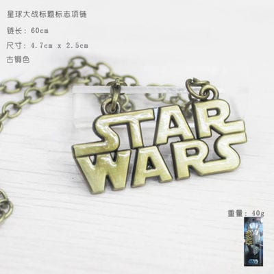 Collar Logo  PT Star Wars